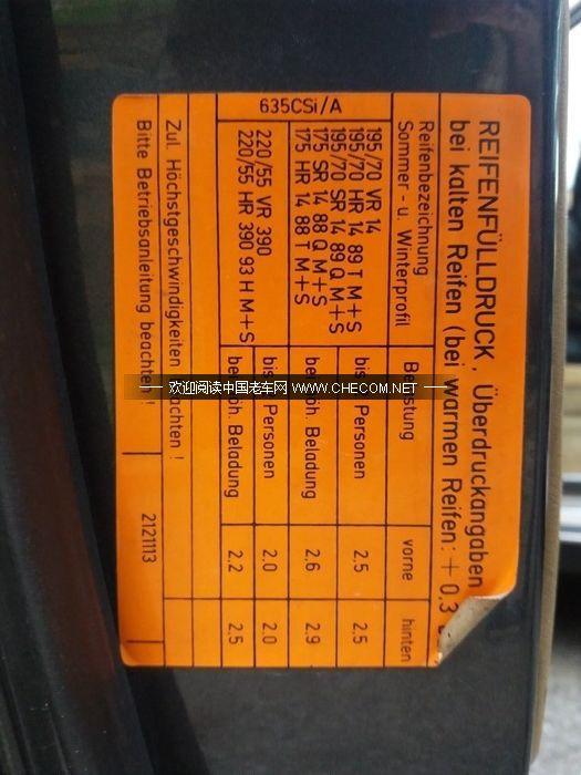 BMW - 635 CSi (E24) prima serie - 1980898 作者:老爷车