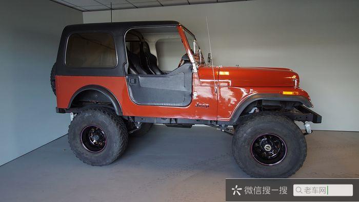 Jeep - CJ 7 V8 4WD - 1978313 作者:老爷车