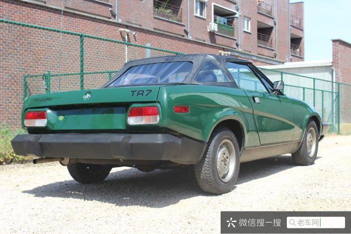 Triumph - TR7 - 1980563 作者:老爷车