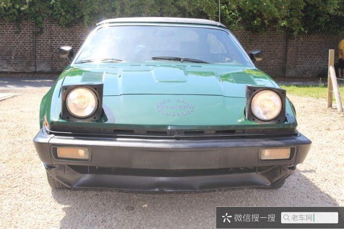 Triumph - TR7 - 1980852 作者:老爷车