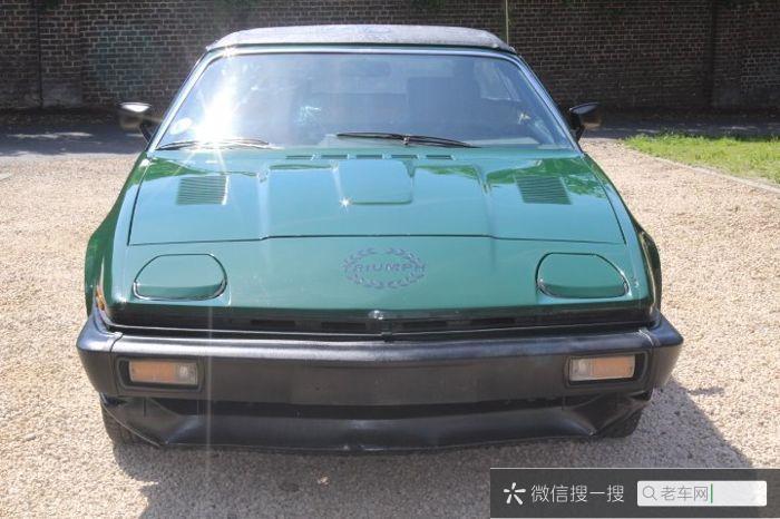 Triumph - TR7 - 1980849 作者:老爷车