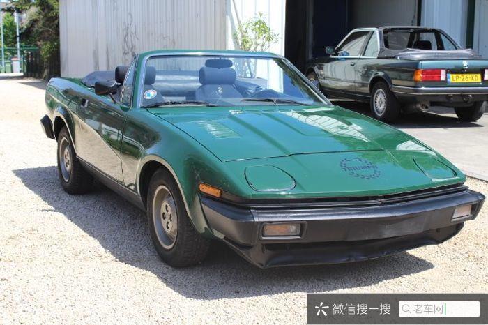 Triumph - TR7 - 198028 作者:老爷车
