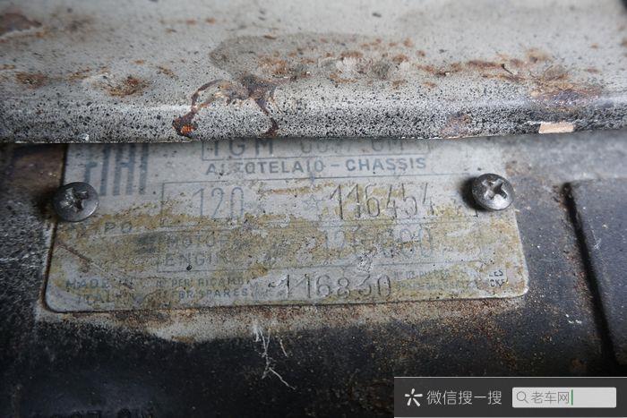 Fiat - Autobianchi 120 (500 Giardiniera) - NO RESERVE - 1964303 作者:老爷车