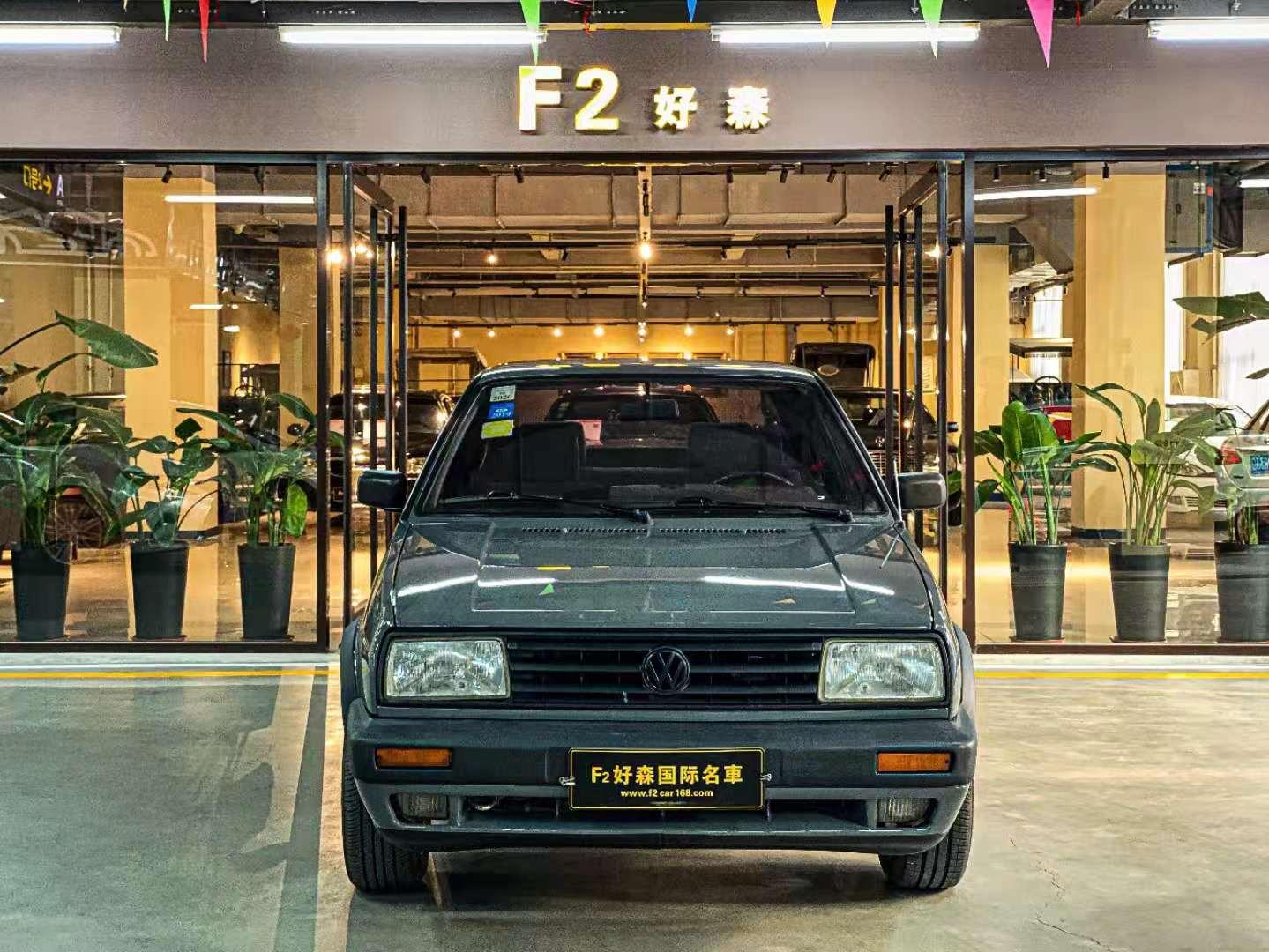 经典车 极具收藏意义的2000款老款捷达。543 作者:F2大森古典车